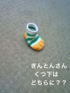 f0159270_17385696.jpg