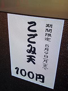 b0081979_22362059.jpg