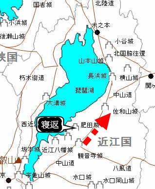 淺井長政的獨立戰爭-野良田戰役_e0040579_2151421.jpg