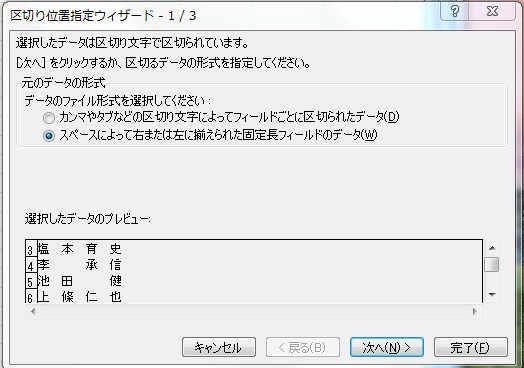 f0070279_017999.jpg
