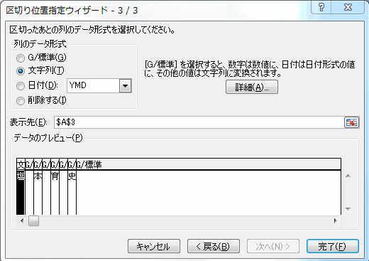 f0070279_0283521.jpg