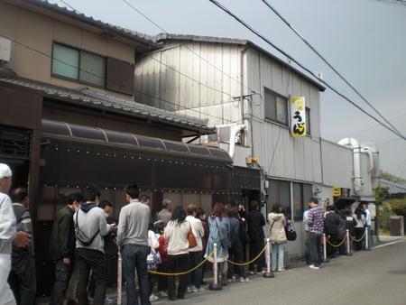 香川でうどんめぐり:S級店にうなる篇_c0013687_22365360.jpg