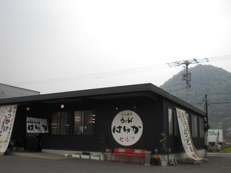 香川でうどんめぐり:S級店にうなる篇_c0013687_22375571.jpg