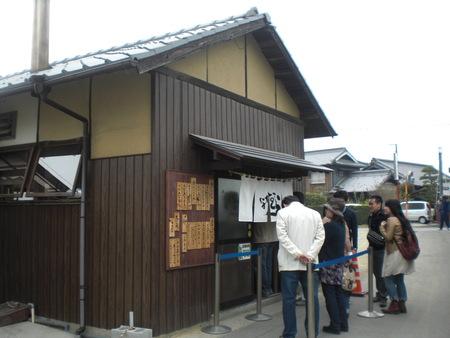 香川でうどんめぐり:S級店にうなる篇_c0013687_22384164.jpg