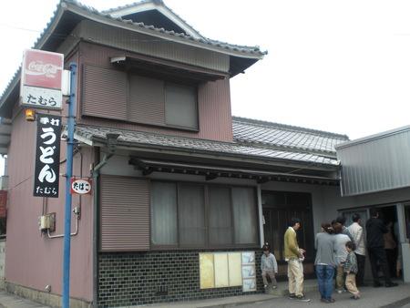 香川でうどんめぐり:S級店にうなる篇_c0013687_2238585.jpg