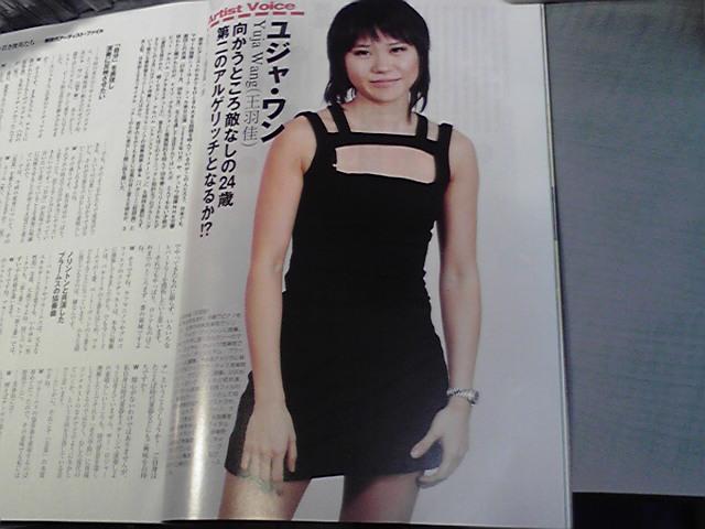 レコ芸、明日は、記事で、セールとか、カツ丼とかw_e0046190_19494912.jpg