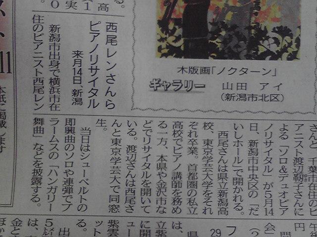 レコ芸、明日は、記事で、セールとか、カツ丼とかw_e0046190_20464986.jpg