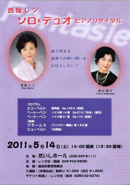 レコ芸、明日は、記事で、セールとか、カツ丼とかw_e0046190_20473231.jpg