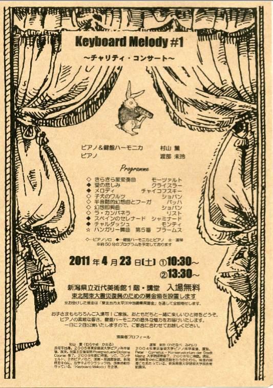 レコ芸、明日は、記事で、セールとか、カツ丼とかw_e0046190_20524318.jpg