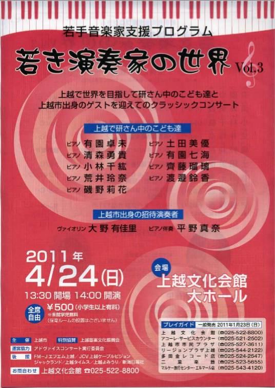 レコ芸、明日は、記事で、セールとか、カツ丼とかw_e0046190_20533230.jpg