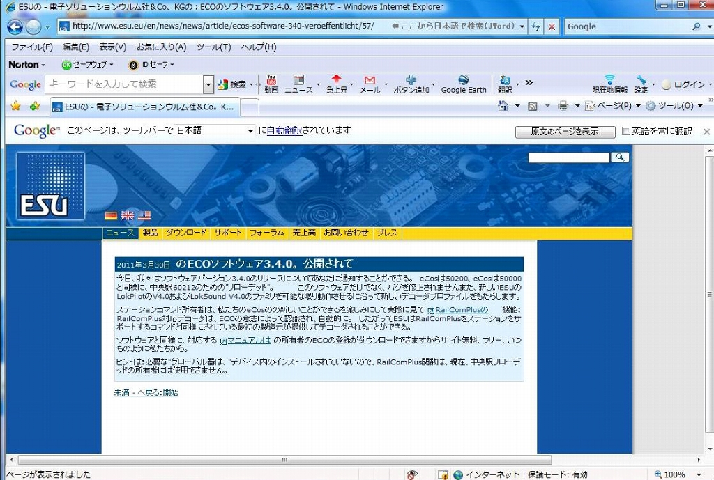 c0035094_1435033.jpg