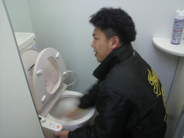店長のニコニコブログ!_b0127002_2325272.jpg