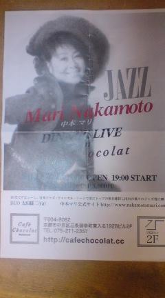 Jazz Dinner Live_e0005507_10113314.jpg