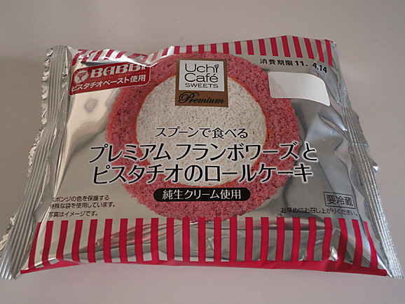 またまたUchi cafe sweets_e0230011_19491517.jpg
