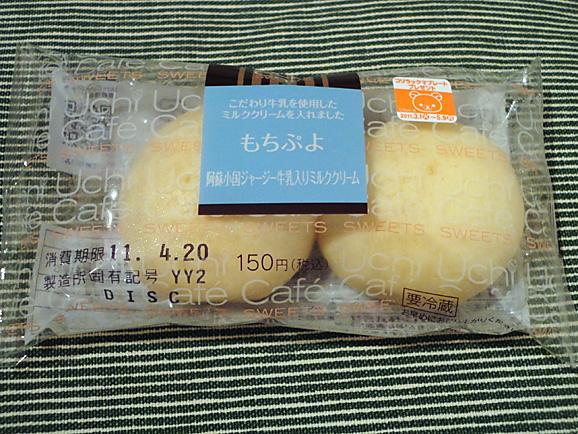 またまたUchi cafe sweets_e0230011_19514426.jpg