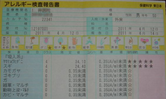 f0228612_1141497.jpg