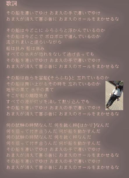 f0014815_22541527.jpg