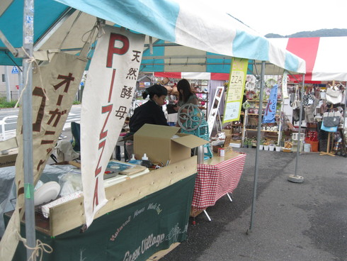 「門司港おさんぽマルシェ2011春」~(1日目)~~_a0125419_20494514.jpg