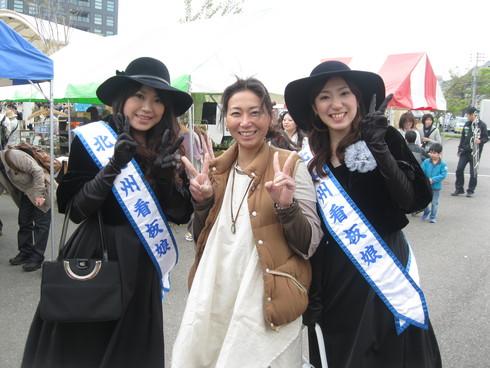 「門司港おさんぽマルシェ2011春」~(1日目)~~_a0125419_2059380.jpg
