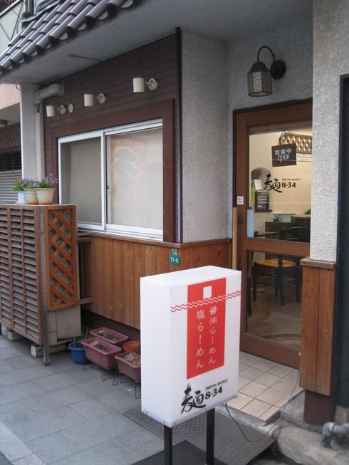 「門司港おさんぽマルシェ2011春」~(1日目)~~_a0125419_2123353.jpg