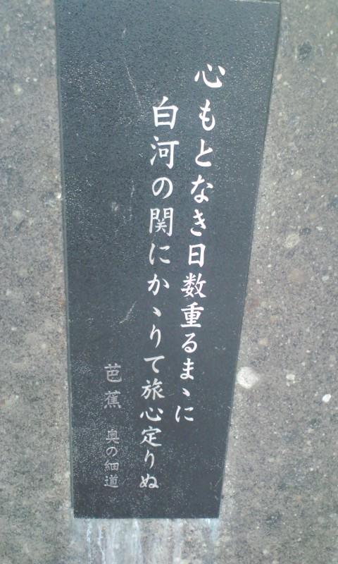 c0039520_2031281.jpg