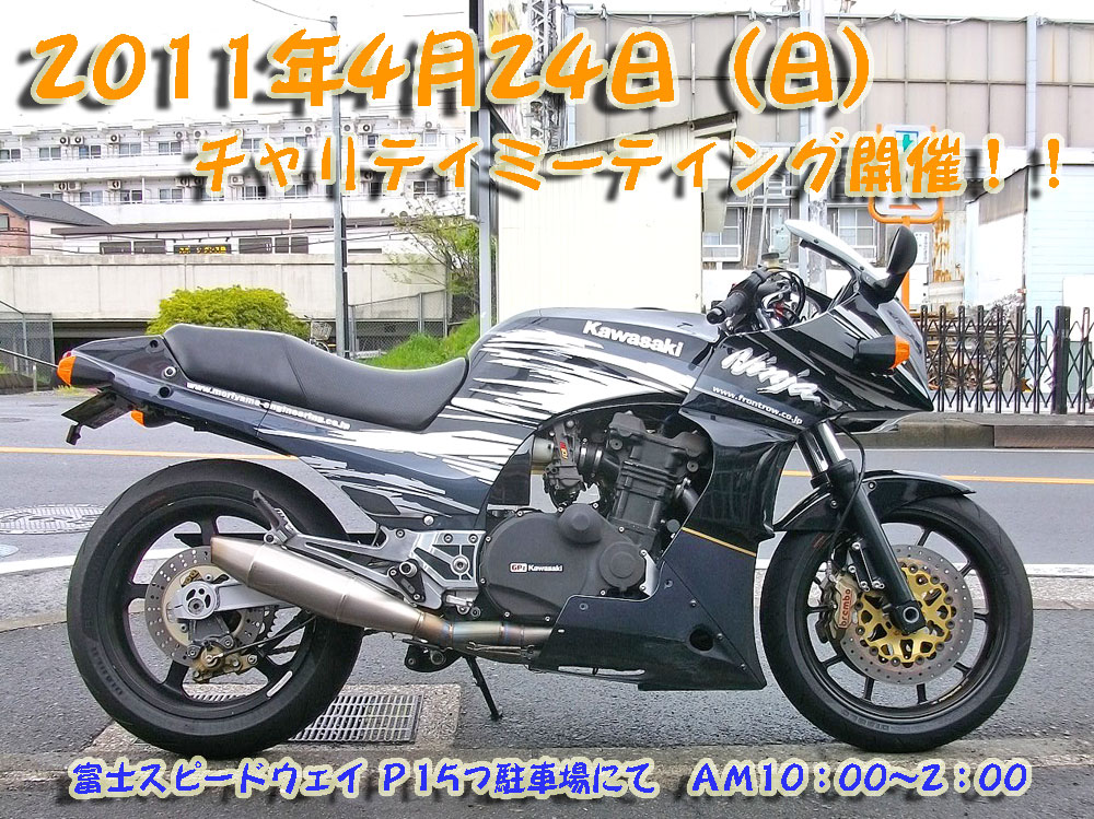 f0174721_1824689.jpg