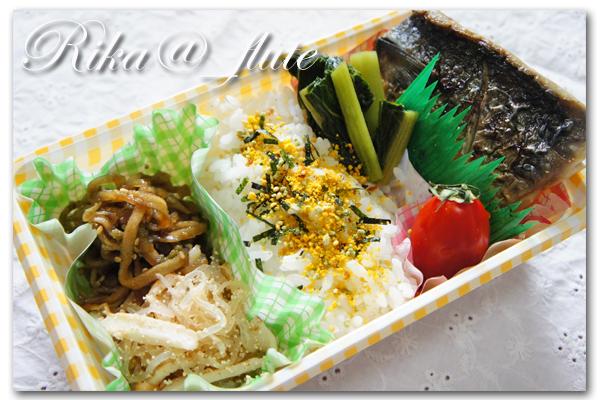 先日のお弁当 & 「懐食みちば」さんに伺いました!_c0103827_9494593.jpg