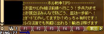 f0202427_950882.jpg