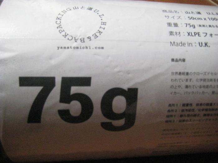 b0198733_1959994.jpg