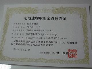 b0170834_16523429.jpg
