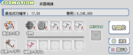 c0051934_045435.jpg