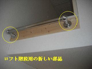 f0031037_20554350.jpg