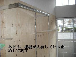 f0031037_20563577.jpg