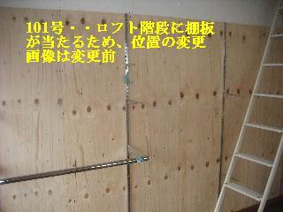 f0031037_20574474.jpg