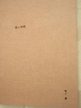 b0132442_17173662.jpg