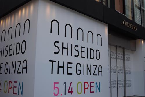 THE GINZA_b0129548_1191911.jpg