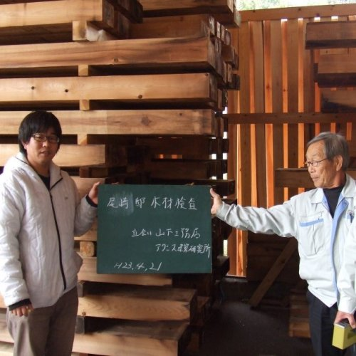 高知県産の木材を使って家創り!_b0112557_342139.jpg