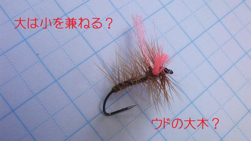 b0208961_1584927.jpg