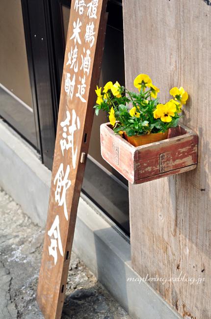 朝地町/牟礼鶴酒造_f0234062_2252056.jpg