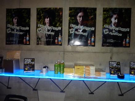 2011-04-23 昨日の「WHISKY LOVES CLUB JAZZ」_e0021965_11174412.jpg