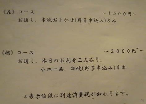 b0051666_18223416.jpg