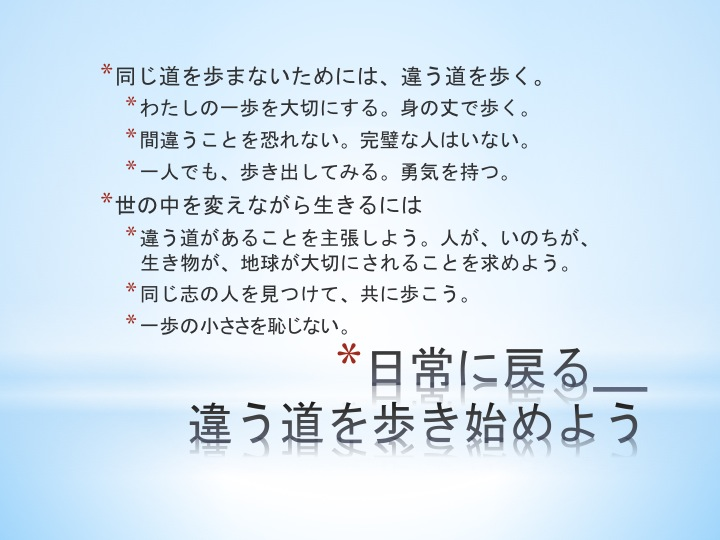 a0036168_20444182.jpg