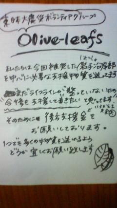 b0218178_19482094.jpg