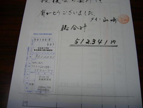 b0135882_2156513.jpg