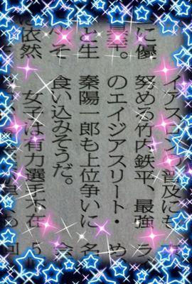 d0060984_16574015.jpg