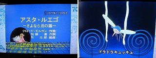 NHK番組3連発いいたい放題 : 有...