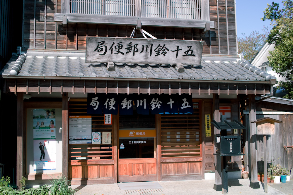 「おかげ横町」   DP2s_c0046489_8382499.jpg