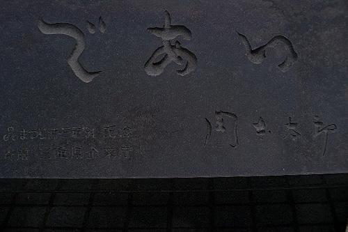 b0180294_1201232.jpg