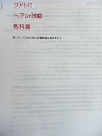 b0217595_2005487.jpg