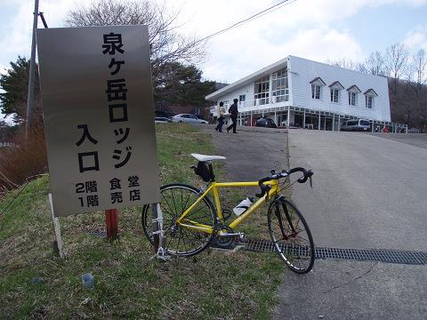 今年初、泉ヶ岳_b0074601_16163571.jpg
